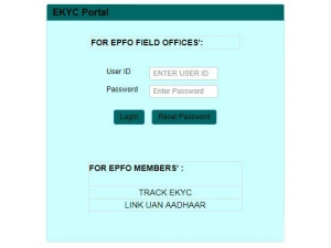 Epfo Launches New Facility Link Uan With Aadhaar
