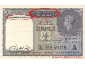 Interesting Facts About The Indian Rupee