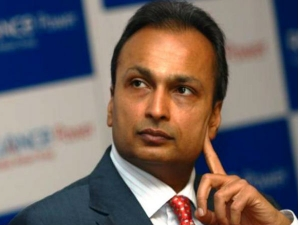 China Development Bank Takes Rcom Court