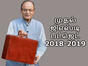 India S First Post Gst Budget Likely Be Presented On Februar