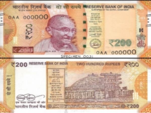 Take Rs 200 Notes Atms Rbi Tells Banks