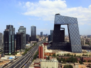 Beijing Shut 1 000 Manufacturing Firms