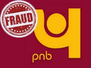 Cbi Registers Rs 80 Crore Bank Fraud Case Against Pnb Officials