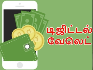 Rbi Strict Rules May End Road Your Digital Wallets