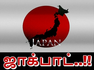 Jackpot Indians Japan Recruit 2 00 000 It Professionals From India