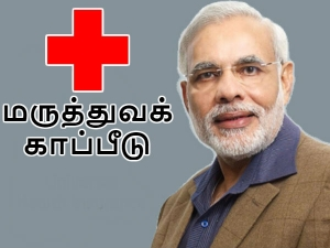 Modi Govt Health Insurance Scheme Premium At Rs 2 000 Per Family