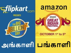 Amazon Like Buy Flipkart 55percent Stake Big Shock Walmart