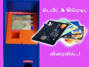 Soon Local Train Tickets Can Buy Through Debit Credit Card Indian Railways