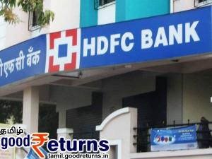 Hdfc Bank Ups Deposit Rates Up One Percent