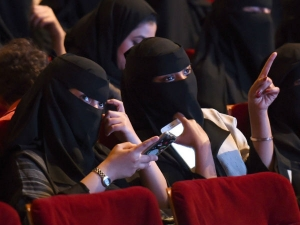 Saudi Arabia Opens 1st Movie Theater 35 Years