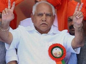 Karnataka Current Cm Bs Yeddyurappa S Assets