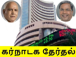 Karnataka Election Result Collapsed Stock Markets Fall