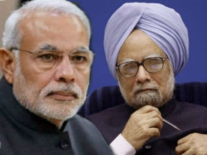 Modi Manmohan Singh Different Actions On Petrol Diesel Price Control