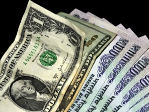 Rupee Declines 5 Paise Hits 2 Week Low Against Us Dollar
