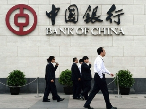 Reserve Bank India Grants Bank China Launch Operations India