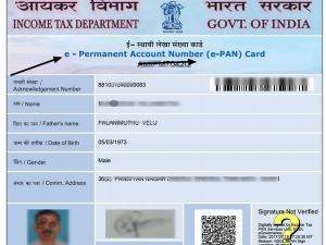 How Who Is Eligible Get E Pan