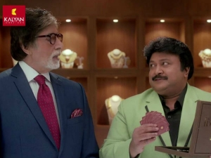 Amitabh Bachchan Shweta Bachchan Kalyan Jewellers Ad Makes Bank Union See Red
