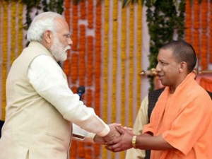 Pm Narendra Modi Says Yogi S Up Soon Become 1 Trillion Economy