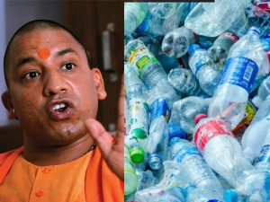 After Maharashtra Uttar Pradesh Ban Plastic From July