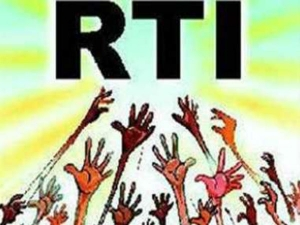 Rti Applicant Madhya Pradesh Asked Pay 7 Gst Information