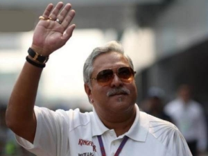Sell Your Posh Car Repay The Loan Uk Court Ordered Vijay Mallaya