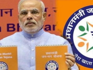 Red Alert Modi S Jan Dhan Yojana Savings Account Holders