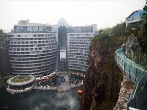 Intercontinental Shanghai Wonderland World First Under Groun