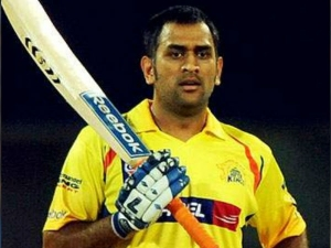 Mahendra Singh Dhoni Is Not Only A Cricket But Also An Artis Painter