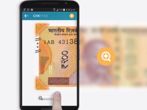 Fake Note Identifying Mobile Apps
