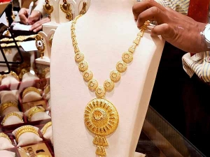 Gold Prices Hike Today