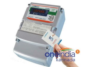 Prepaid Electricity Meters Consumer Usage From 1st April Onward