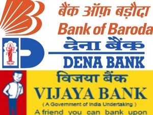 Dena Bank Vijaya Bank Merger With Bank Of Baroda With Effect From April