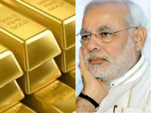 Prime Minister Narendra Modi Lost 17 Percent Of His Gold Investment In Last 5years
