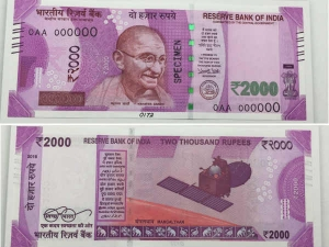 Rupee Notes Are Not In Indian Economy Here Is The Proof
