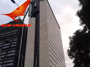 Maharashtra Govt Offers Rs 1400 Cr For Iconic Air India Building