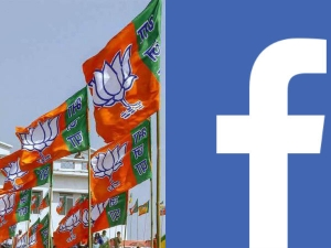 Indian Political Parties Spend 20 Crore Rupee For 94000 Advertisements In Facebook