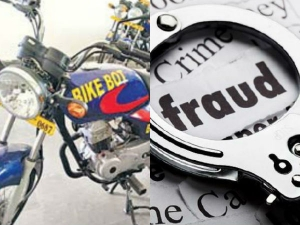 Bike Bot Scheme Duped 2 25 Lakhs Investors Of Around Rs 1 500 Crore