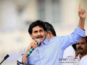 Navaratnalu Schemes Focus To Ycp Chief Jagan On Fulfill Of 9 Promises