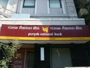 Punjab National Bank Lost Around 3000 Crore Market Capitalization