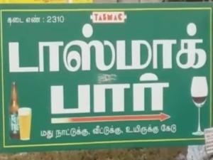 Tamilnadu Liquor Sales Rises 16 Also Its Crosses Rs 30 000 Crores