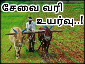 ஜூன் 1 முதல் பர்ஸை பதம்பார்க்க வரும் கிரிஷி கல்யான் செஸ்.. 0.50% கூடுதல் சேவை வரி..!