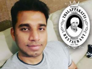 பிரியாணி விற்பனையில் 200 கோடி பிசினஸ்.. நாகசாமியின் விடா முயற்சி..!