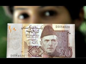 Pakistan Fdi Declines 26 Pc Fyq