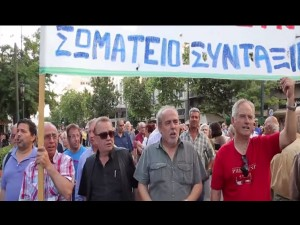 Greek Pensioners Protest Against Austerity Deal