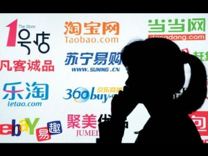 Over 40 Per Cent China S Online Goods Shoddy Counterfeit