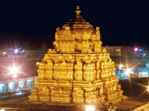 Tirumala Temple Earned Rs 1 038 Crore Cash Offerings This Financial Year