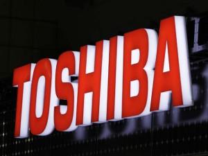 Toshiba Slash 7 000 Jobs Pc Tv Units Sees Net Loss 4 53 Billion