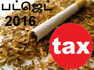 Excise Duty On Tobacco Products Up 10 15 Percent