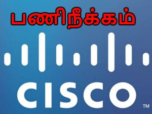 Cisco Systems Lay Off About 14 000 Employees Report
