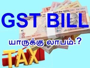Gst Who Will Win Who Will Lose